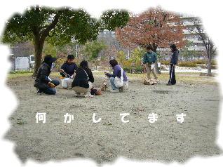 2008_1218アルバム0009