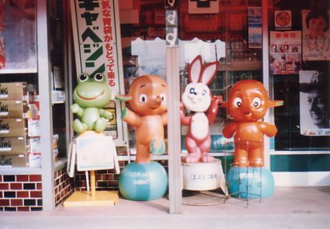 新潟県のとある薬屋さん