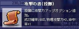 101Drop2.jpg