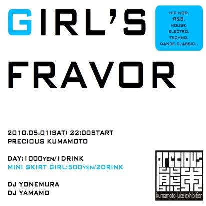 GIRL.001 のコピー