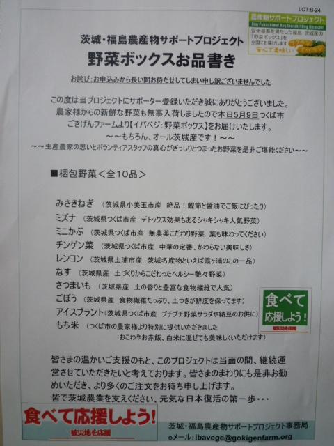 P1070902.jpg