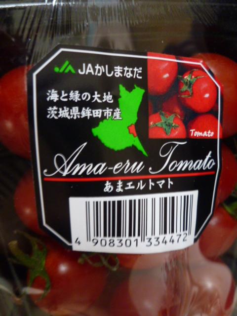 あまエルトマト