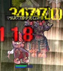 久しぶりっ!田村さんっ!