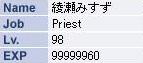 99,999,960/99,999,999