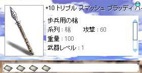 姉貴x3、ヒドラ1