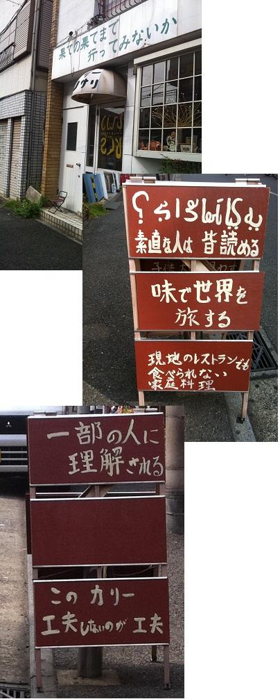 omise_1.jpg