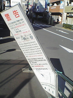 20061230140642