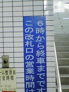 20070224124105