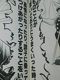 20070615210534