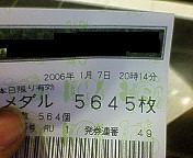 20060108165432.jpg