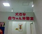 200603011905000.jpg