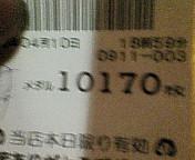 200604102054000.jpg