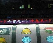 200702021044000.jpg