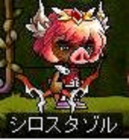 ピンクの悪魔2