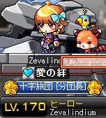 ゼヴァさん170-2