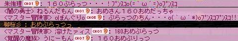 160ありぷら