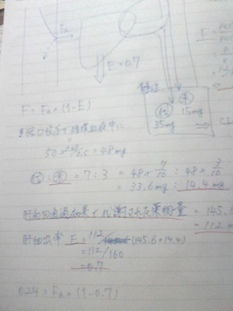 Image132_20120305051850.jpg