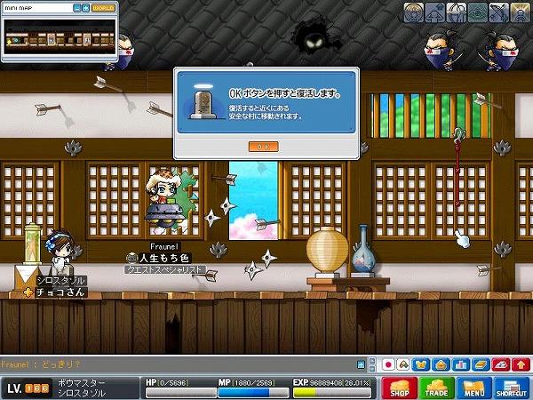 Maple091013_014707.jpg