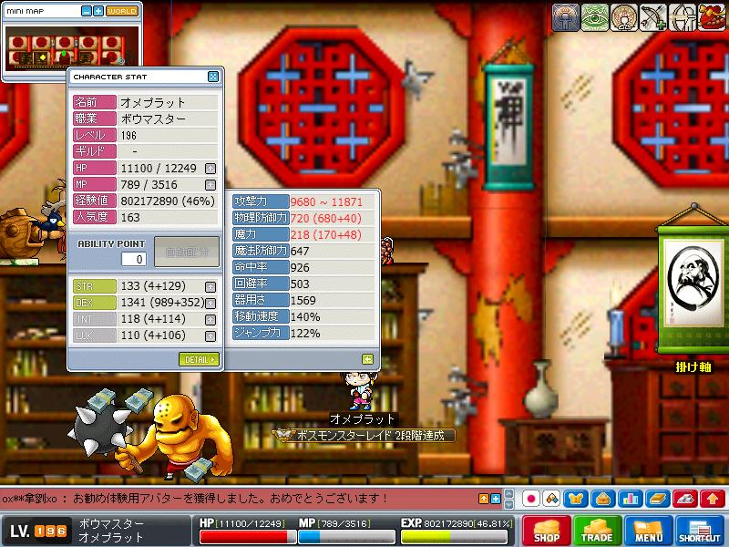 Maple100805_133058.jpg