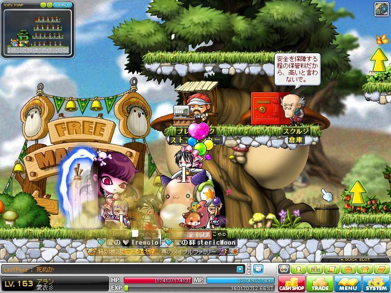 Maple110126_020100.jpg