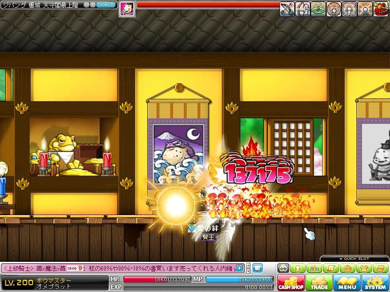 Maple110204_200727.jpg