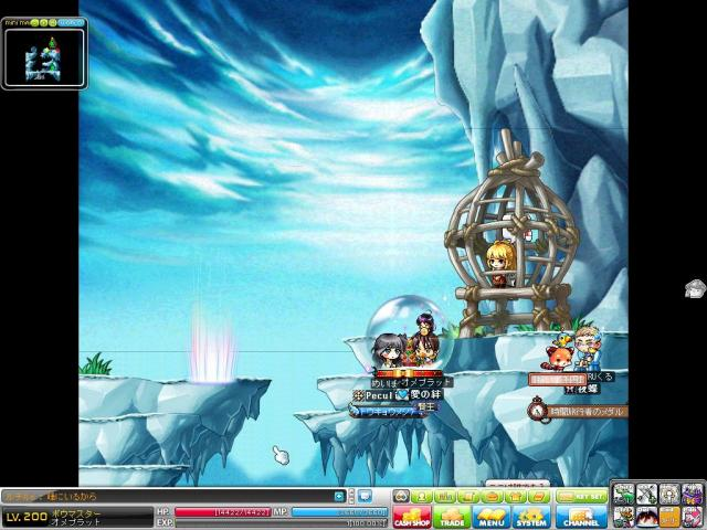 Maple110605_225942_convert_20110607183155.jpg