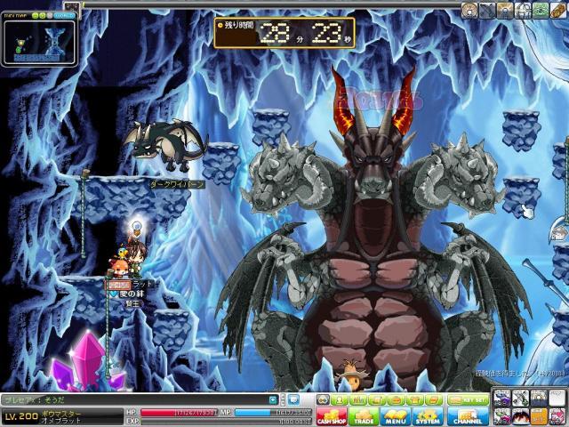 Maple110803_192638_convert_20110810193117.jpg