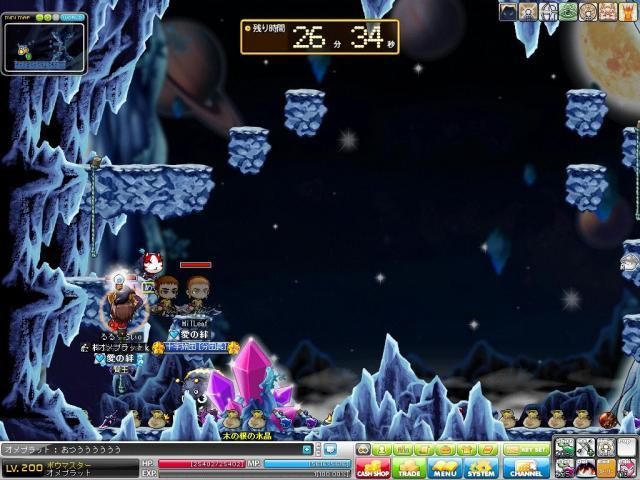 Maple110808_024843_convert_20110810193137.jpg