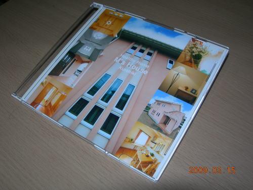 house-cd1.jpg