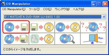 CD Manipulator_02