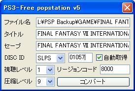 popsv5_02.jpg