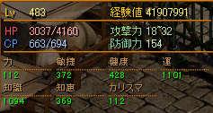 すくりゅ5