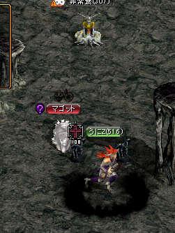 hizyou3.jpg
