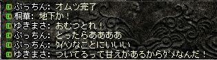 20-8-23-8.jpg