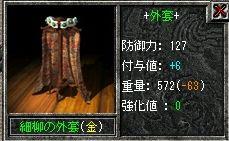 20-9-1-6.jpg