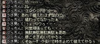 20-9-10-2.jpg
