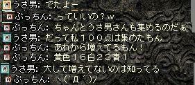 20-9-10-5.jpg