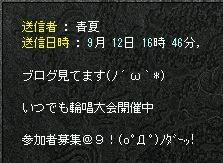 20-9-12-4.jpg