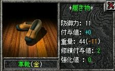 20-9-13-8.jpg