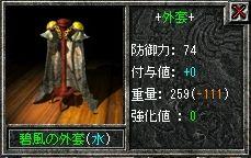 20-9-28-4.jpg
