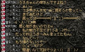 20-9-7-7.jpg