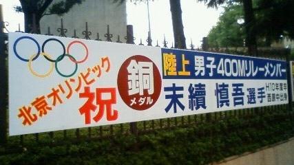 2008_0827プチお花見 0002