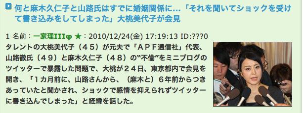 スクリーンショット(2011-01-15 12.26.31)
