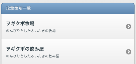 スクリーンショット(2011-05-31 20.27.49)