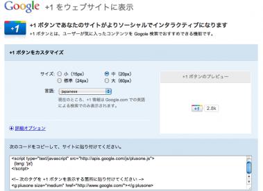 スクリーンショット(2011-06-02 21.31.27)