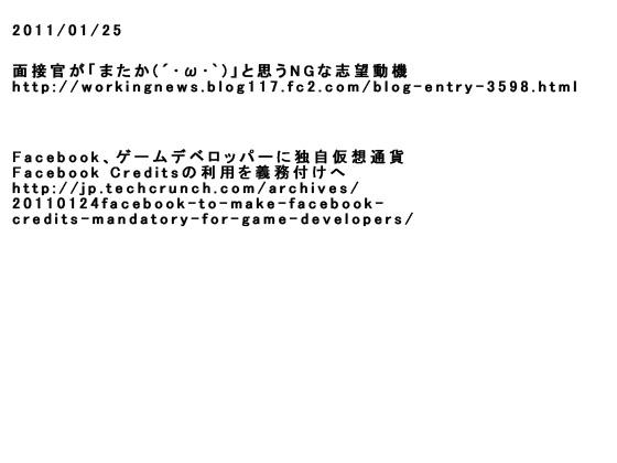 cap110125_1.jpg