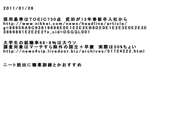 cap110126_1.jpg