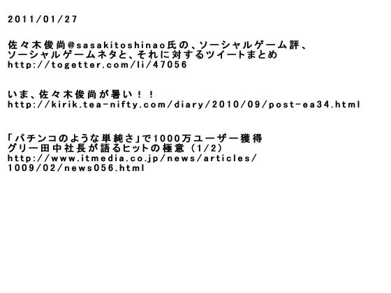 cap110127_1.jpg