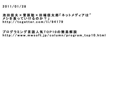 cap110128_1.jpg