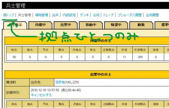 cap20101218_10.jpg